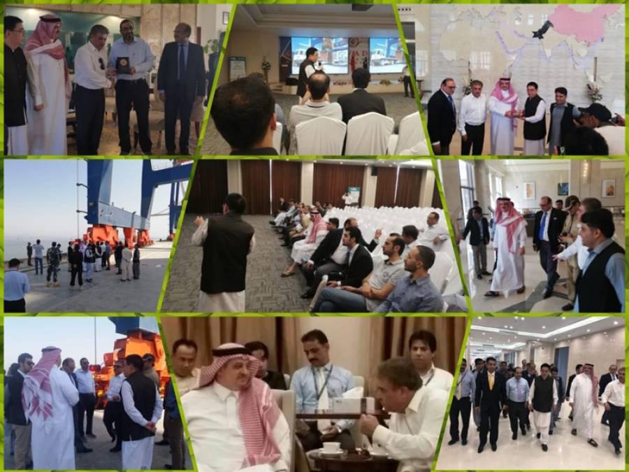 سعودی عرب کے تجارتی وفدکا گوادر پورٹ کا دورہ، سی پیک اورترقیاتی منصوبوں پربریفنگ