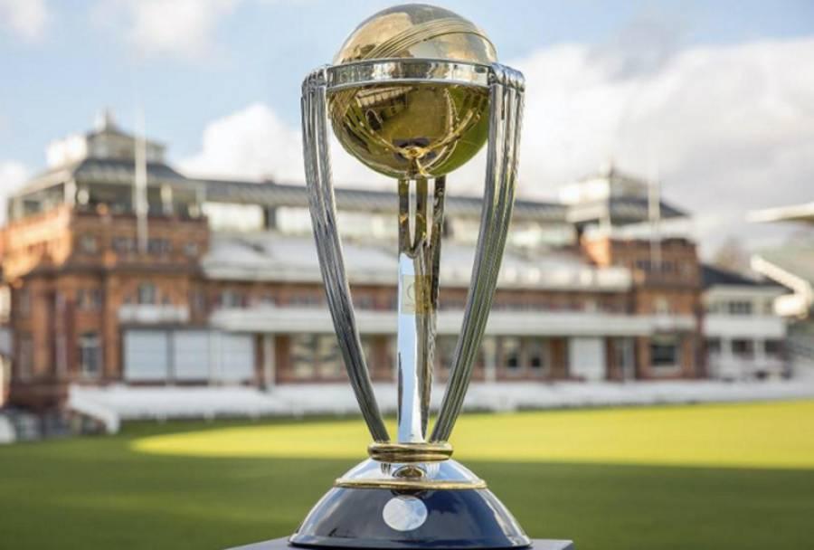 شائقین کرکٹ کے لئے خوشخبری ،ورلڈ کپ ٹرافی2019 کل لاہور پہنچے گی
