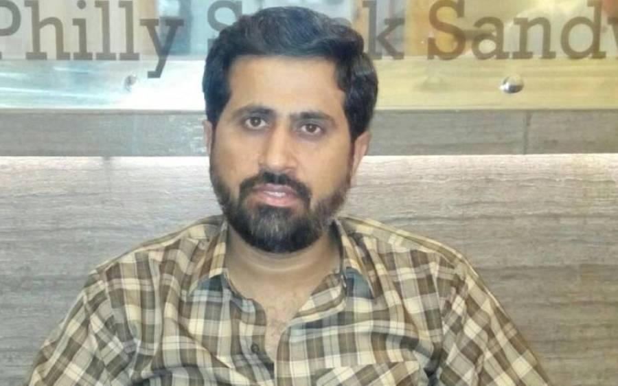 رانا مشہود سٹیبلشمنٹ کو بدنام کرنے کی کوشش کر رہے ہیں:وزیر اطلاعات فیاض الحسن چوہان