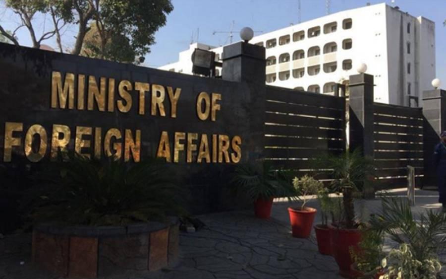 پاکستان کی افغان صوبے ننگرہار میں دہشت گرد حملے کی مذمت