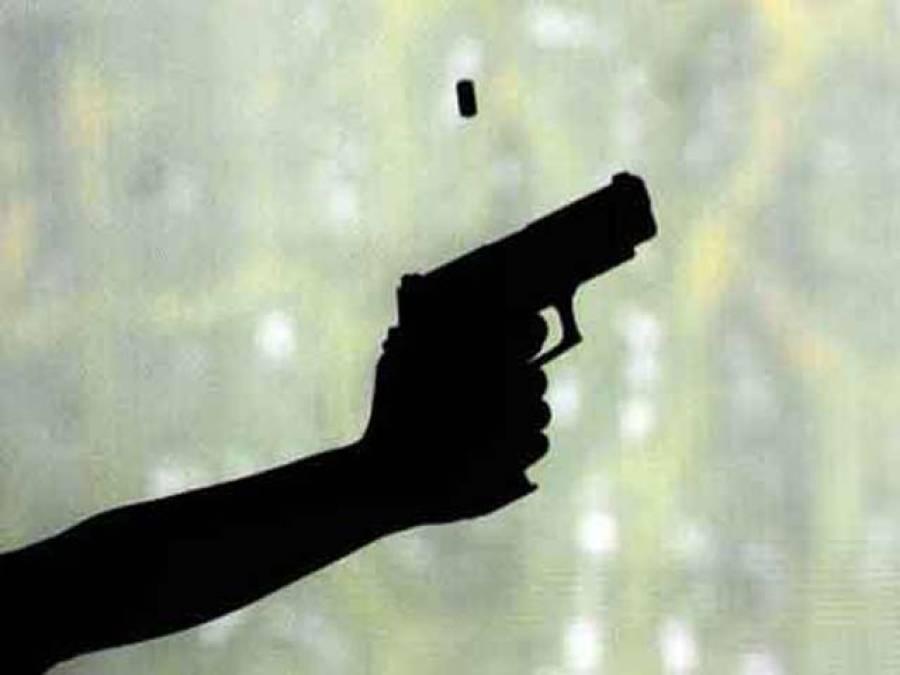 کراچی میں ایک اور بچہ اندھی گولی کا نشانہ بن گیا