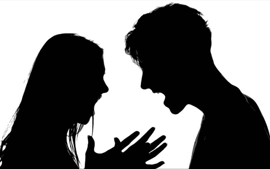 'تم مجھے روک نہیں سکتی کیونکہ۔۔۔' چوکیدار کی بیوی نے اسے ایک اور لڑکی کے ساتھ رنگے ہاتھوں پکڑلیا تو شوہر نے ایسی بات کہہ دی کہ خاتون نے خودکشی ہی کرلی