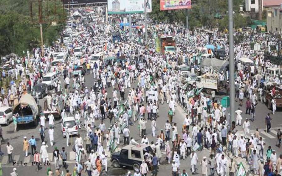 مطالبات کے حق میں احتجاجی مظاہرے کے لیے 20ہزارکسان دہلی پہنچ گئے