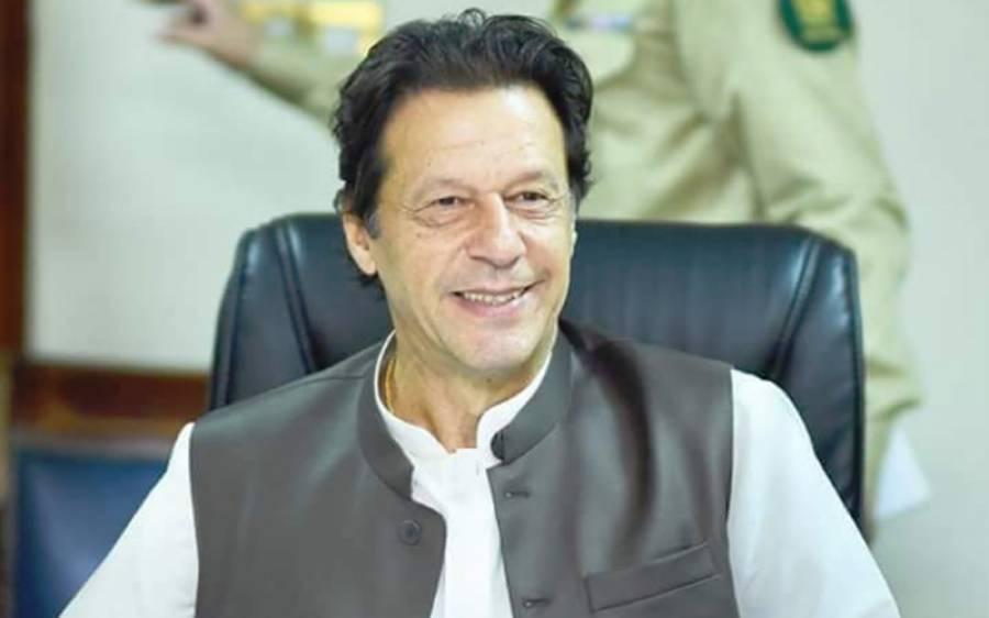 وزیراعظم عمران خان کل2روزہ دورے پرکوئٹہ جائیں گے