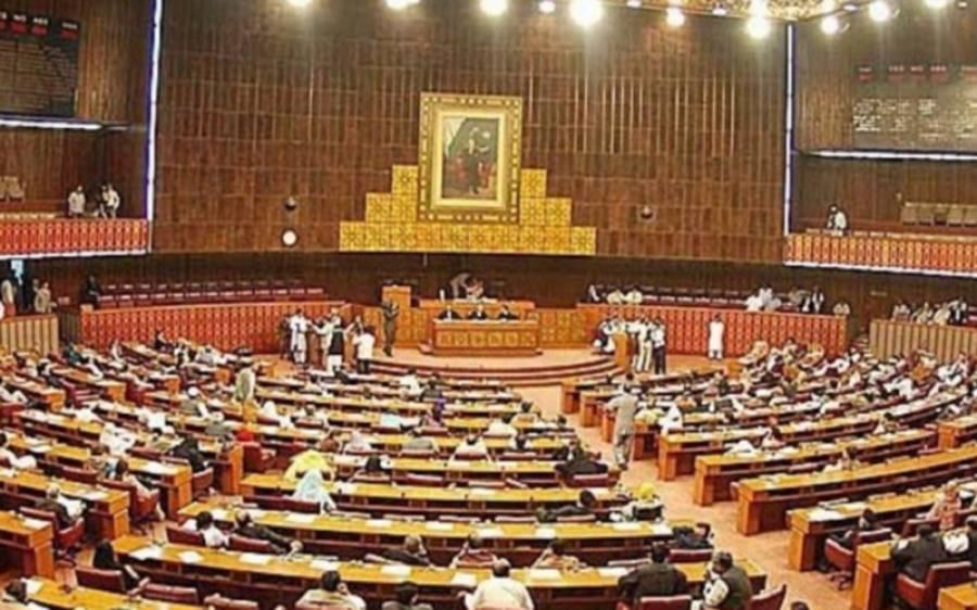 قومی اسمبلی کا اجلاس17 اکتوبرکو طلب،اپوزیشن لیڈرشہبازشریف کےپروڈکشن آرڈربھی جاری