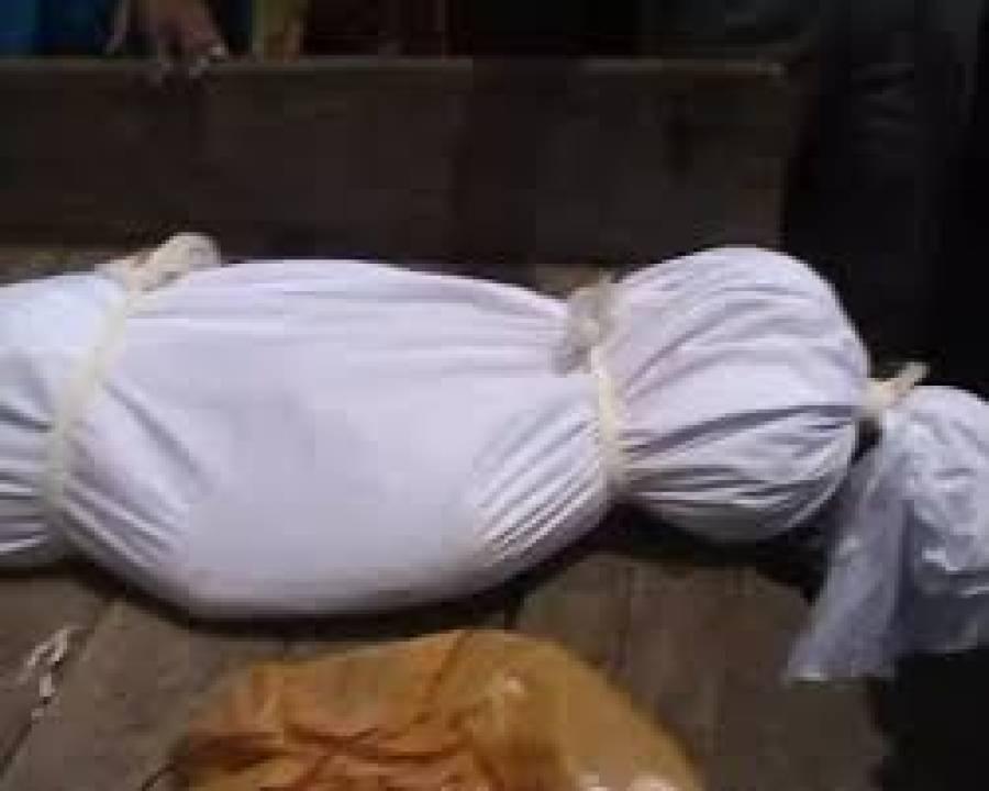 20سالہ لڑکی گھر کاکام کرتے ہو ئے گر کر جاں بحق
