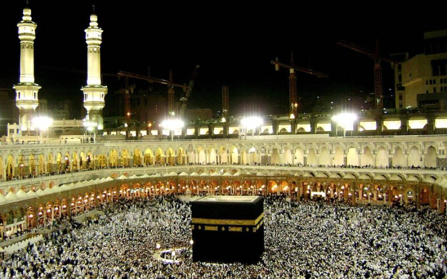 مسجد الحرام کے 6 موذن بغیر وجہ بتائے برطرف