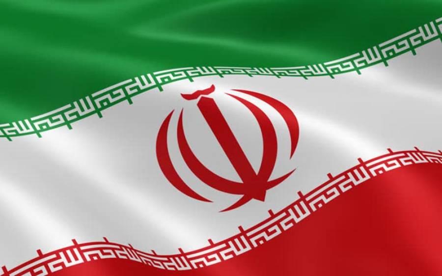ایران نے پاکستان کو بڑی پیشکش کر دی، مشکل میں گھری حکومت کے لیے خوشخبری آ گئی