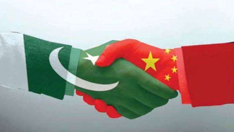 توانائی میں تعاون جاری رہے گا، چین کی پاکستان کو یقین دہانی