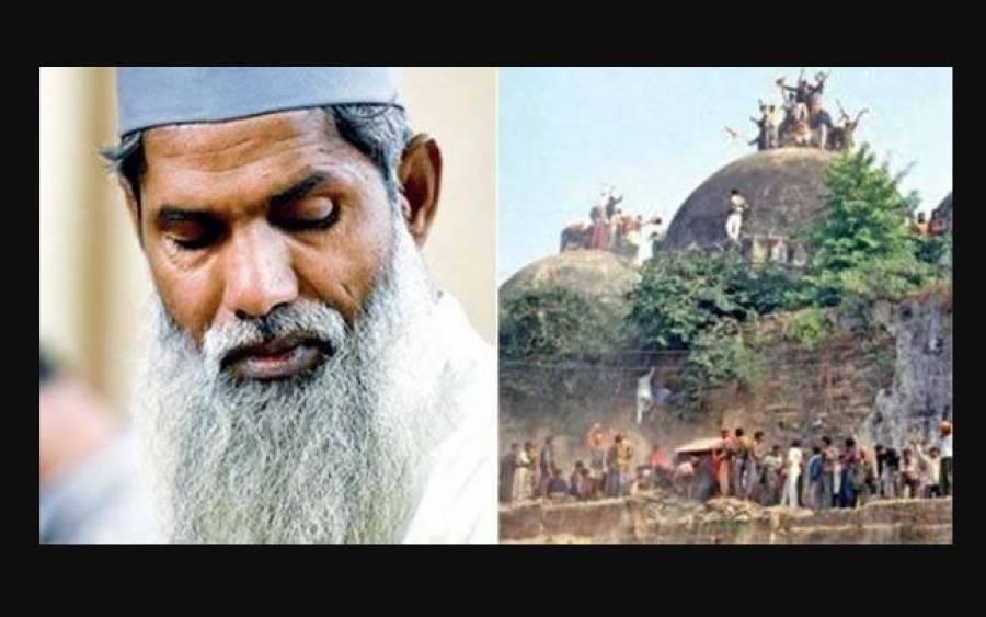 بابری مسجد شہید کرنے والا یہ انتہا پسند ہندو مسلمان ہوکر مساجد تعمیر کرنے لگا، لیکن کیوں ؟ ایسی وجہ بتادی کہ آپ کا بھی ایمان تازہ ہوجائے