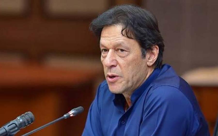 سیاستدانوں میں اکثر مجرم ہیں ، ثبوت موجود ہیں بچ نہیں پائیں گے :عمران خان