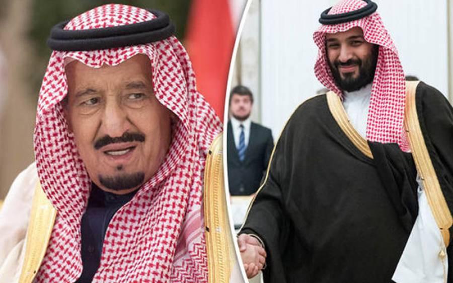شاہ سلمان بالآخر حرکت میں آگئے، ولی عہد کے خلاف بڑا قدم اُٹھالیا، بین الاقوامی خبر رساں ادارے کی خبر نے تہلکہ خیز دعویٰ کردیا