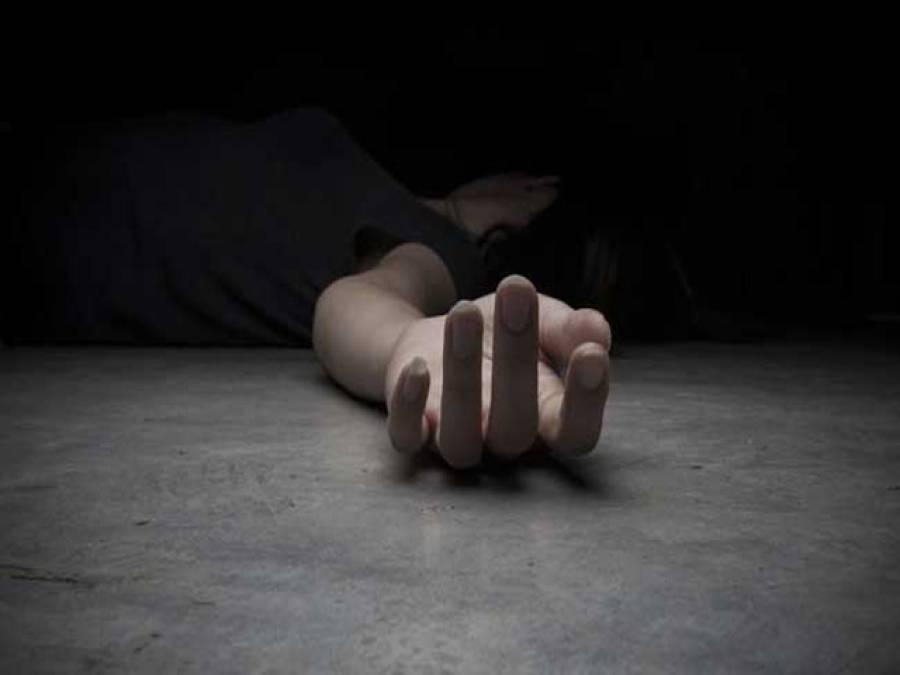 مقبوضہ کشمیرمیں بھارتی فوجیوں نے حاملہ خاتون کو گولی مار کر شہید کر دیا