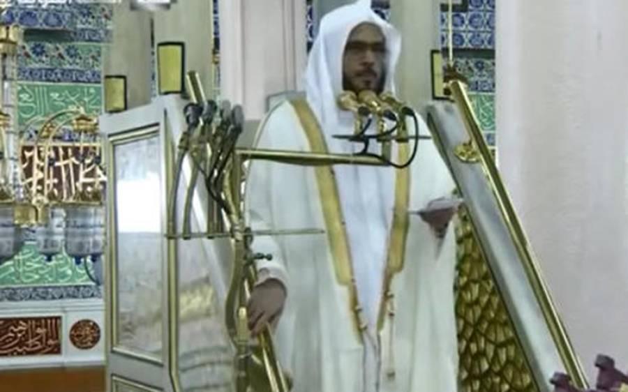 نفرت انگیز پروپیگنڈے کیخلاف سعودی عرب کا دفاع فرض ہے، امام مسجد نبوی