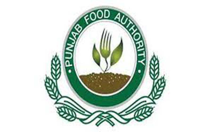 پنجاب فوڈ اتھارٹی کی کارروائیاں،6500کلو ناقص گوشت برآمد کر کے 6غیر قانونی مذبح خانے سیل کر دیے