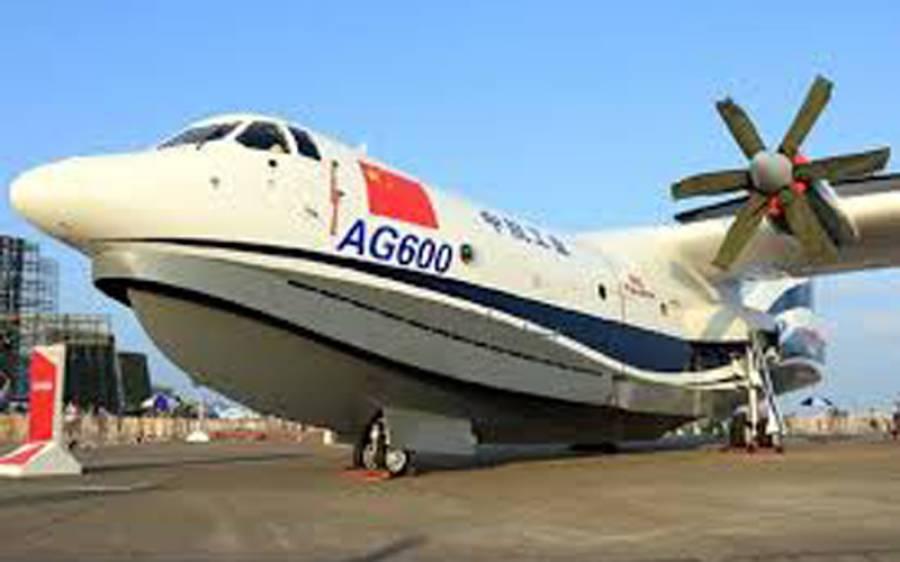 چین نے کثیر المقاصد ہوائی جہاز کی تیاری مکمل کرلی