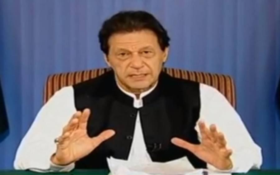 سول بیوروکریسی حکومت کے راستے میں انتظامی مشکلات کھڑی کر رہی ہے، عمران خان
