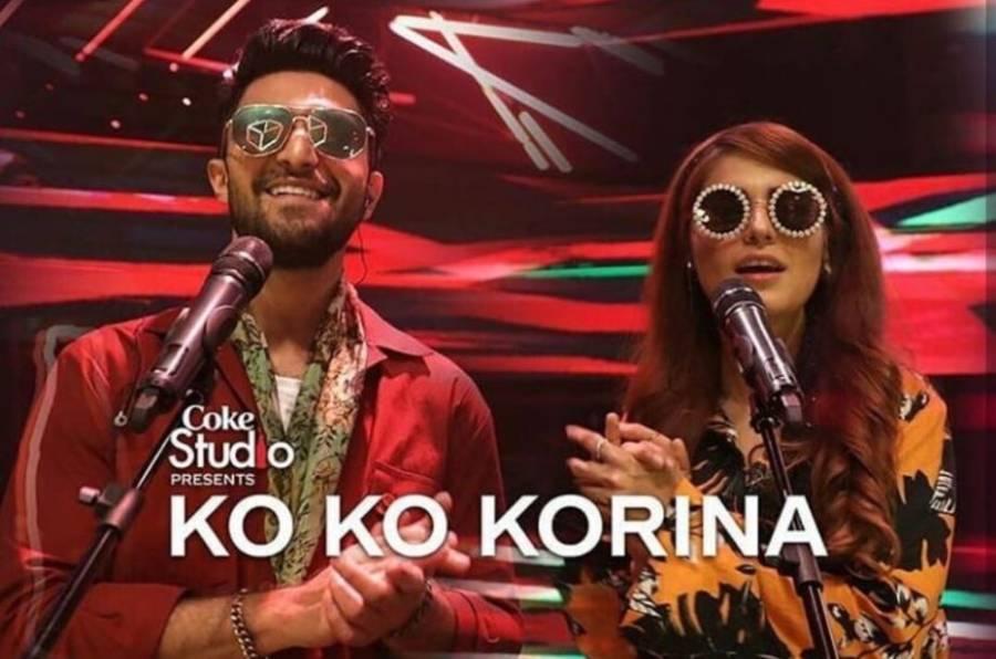 """""""کوکو کورینا سے مجھے بہت پیار ملا"""" احد رضا میر نے کوک سٹوڈیو کو ' چار چاند' لگانے کے بعد یہ بات کہی تو آگے سے پاکستانیوں نے ان کا کیا حشر کیا ؟ جان کر آپ بھی کانوں کو ہاتھ لگالیں گے"""