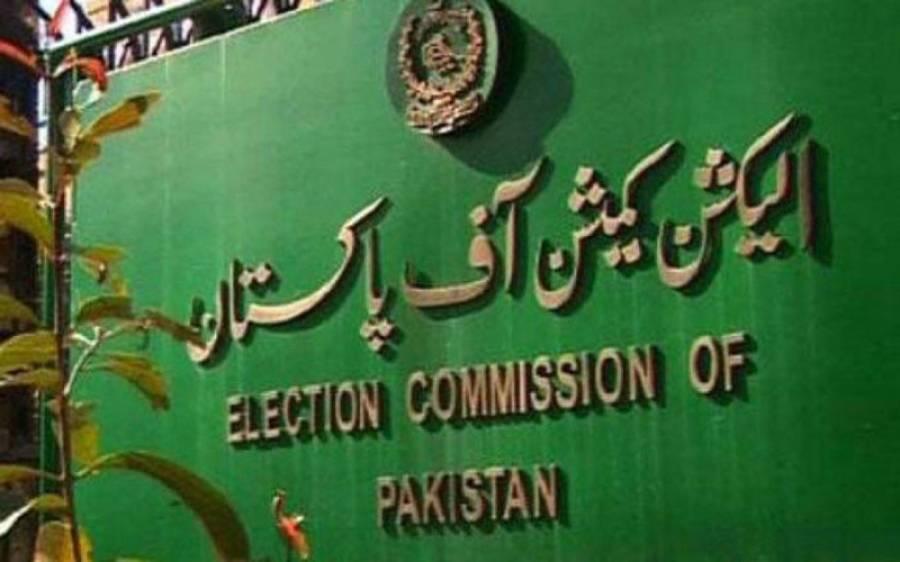 زائدالمیعادشناختی کارڈپرووٹ ڈالاجاسکتاہے،الیکشن کمیشن