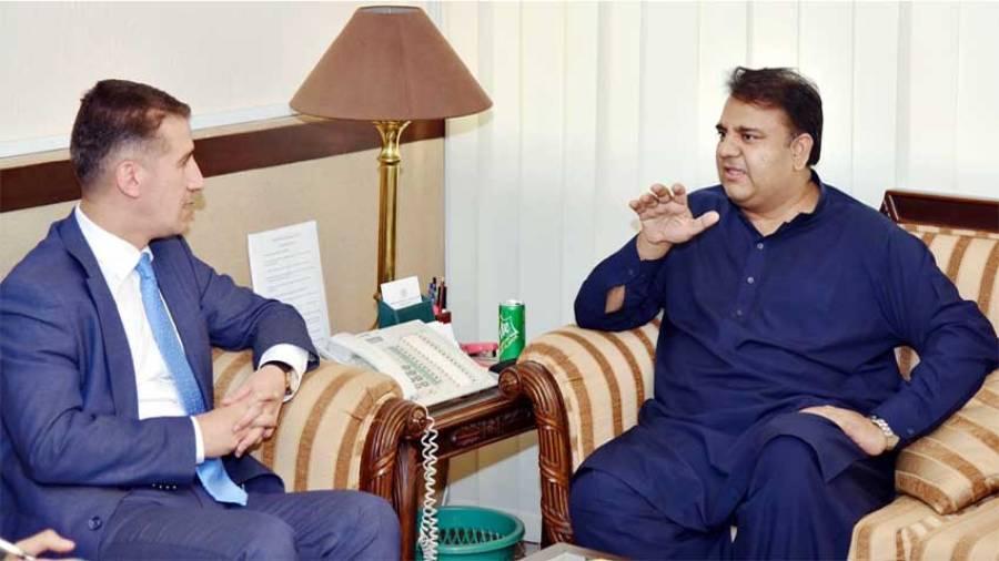 ایک ایسے ملک نے پاکستان کو 10 کروڑ ڈالر ادھار دینے کا اعلان کردیا کہ لیتے ہوئے بھی پاکستانیوں کو شرم آئے