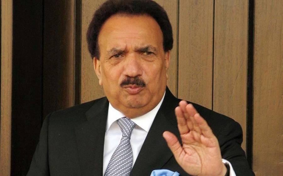 سابق وزیرداخلہ نے وزیراعظم عمران خان کو 'خفیہ ' خط لکھ دیا، اس میں کیا کہا گیا ہے ؟ تہلکہ خیز خبرآگئی