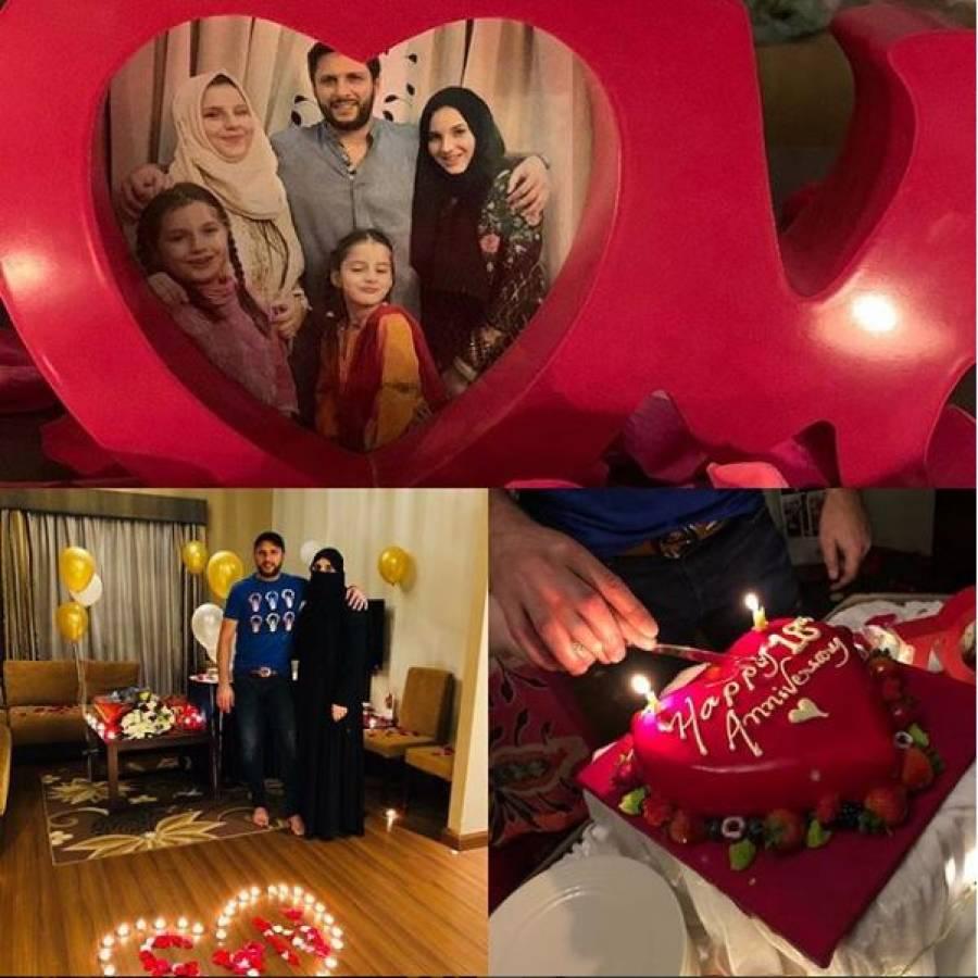 شاہد آفریدی نے شادی کی سالگرہ پر پہلی بار اہلیہ کے ساتھ اپنی تصویر شیئر کردی