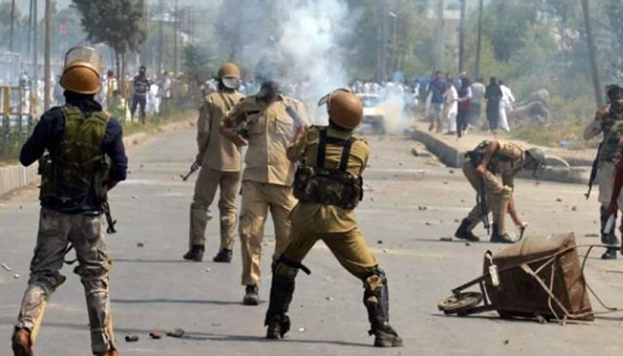 قابض بھارتی فورسز کے ہاتھوں مقبوضہ کشمیر میں مزید 8 کشمیری شہید