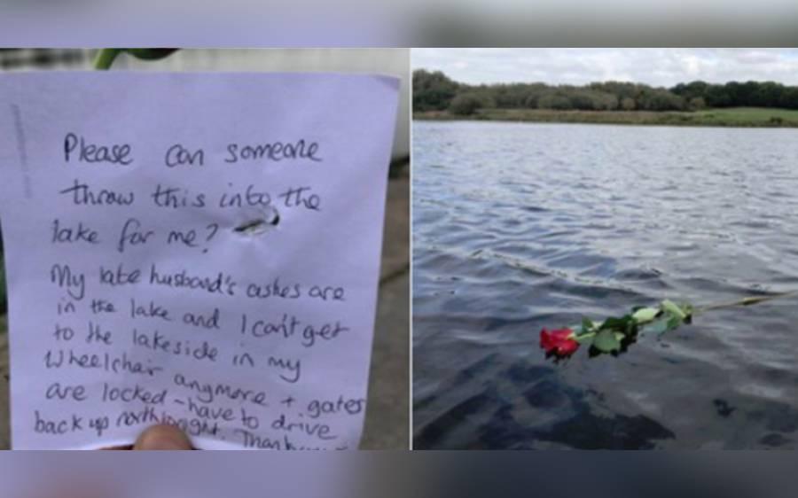 تالاب کے کنارے پڑا ایک گلاب کا پھول اور ایک خط۔۔۔ آدمی نے اُٹھا کر دیکھا تو اس میں کیا لکھا تھا؟ پڑھ کر کوئی بھی آنسو نہ روک پائے کیونکہ۔۔۔