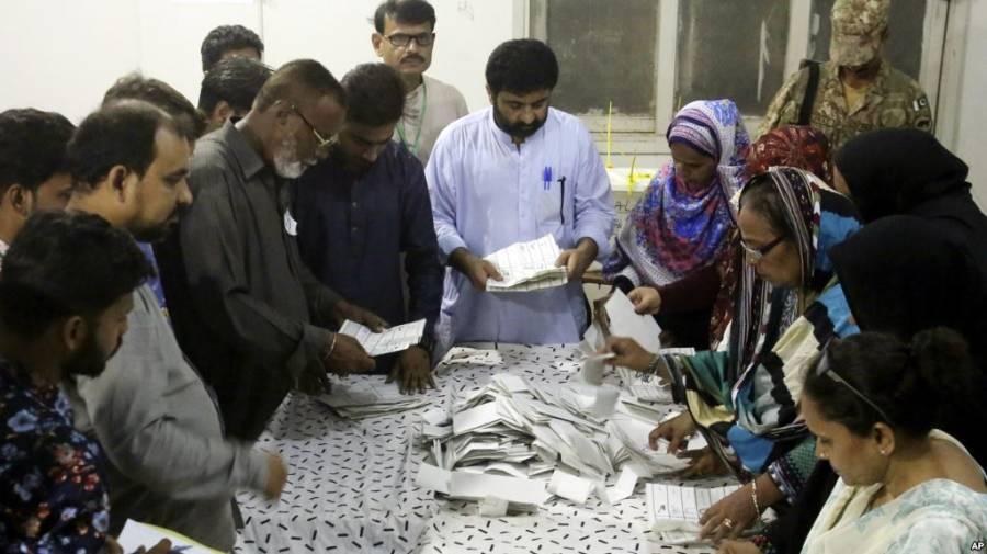 ضمنی انتخابات کا پہلا غیر سرکاری و غیر حتمی نتیجہ ، این اے247سے تحریک انصاف کے امیدوار آفتاب حسین صدیقی 120ووٹ لیکر آگے