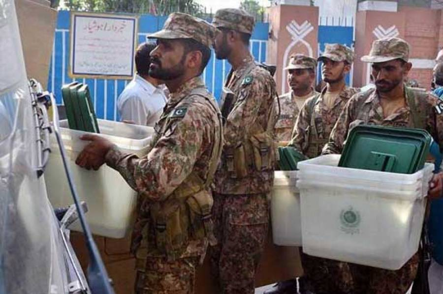 پی کے 71 پشاور،35 پولنگ اسٹیشن کاغیرحتمی غیرسرکاری نتیجہ،اے این پی کی تحریک انصاف پرسبقت