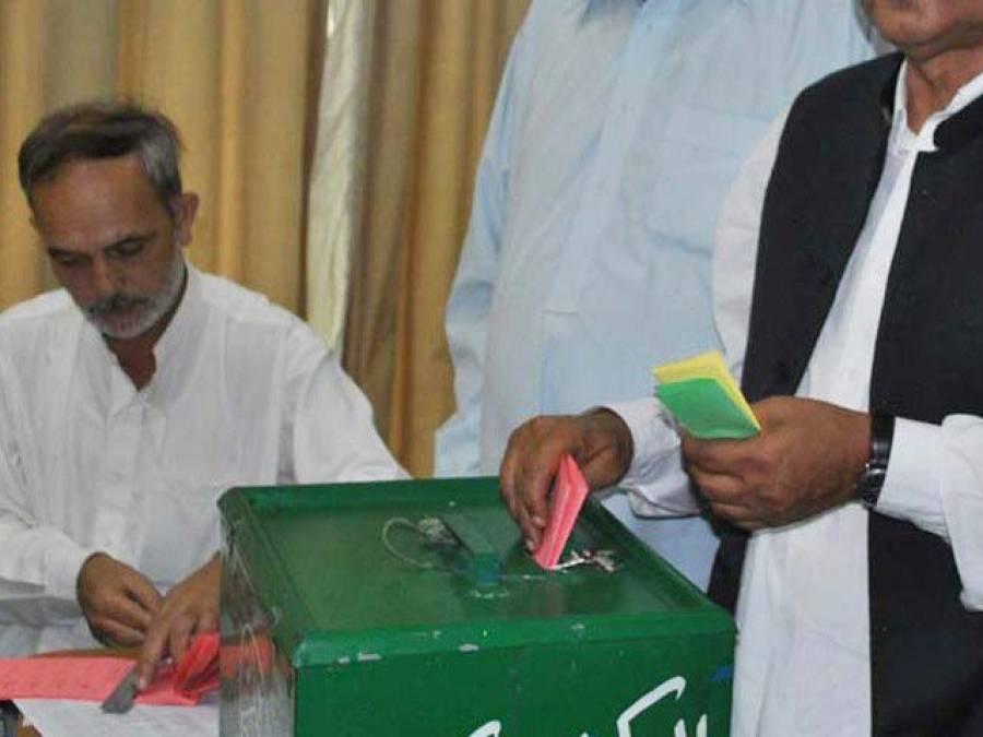 ضمنی انتخاب،آزاد کشمیر میں مسلم لیگ ن کا امید وار آگے ،غیر حتمی نتائج