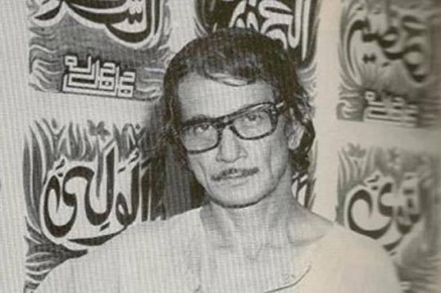 پاکستان کا وہ عظیم خطاط جس کی لکھی ہوئی سورہ رحمٰن کو دیکھ کر کافر بھی مسلمان ہوجاتے تھے ،مگر اسکے رشتہ داروں و دوستوں نے اسکے نام پر کیا گھناوناکام کیا ،یہ جان کر آپ کا خون کھول اٹھے گا