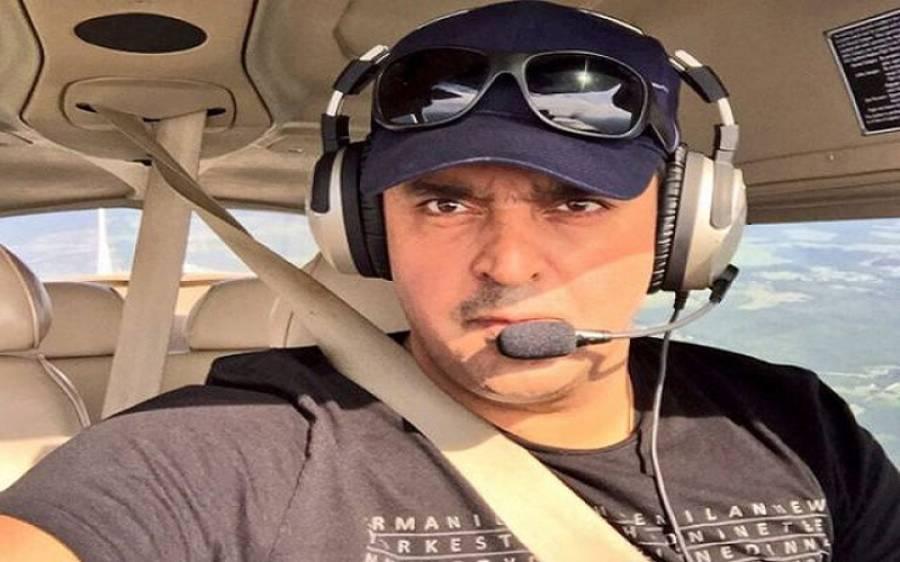 پاکستانی گلوکار و اداکار فخر عالم کادنیا کا چکر لگانے کے لیے 'مشن پرواز' کل مکمل ہو جائے گا
