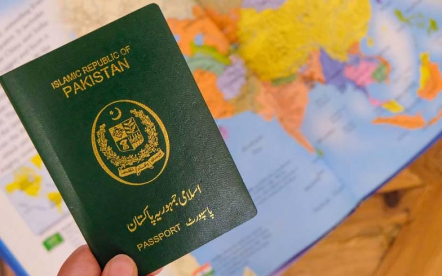 '' نیا پاکستان کالنگ منصوبہ '' حکومت کا تارکین وطن کو واپس پاکستان لانے کا فیصلہ لیکن کن لوگوں کی کب واپسی ہوگی ؟ جان کر آپ بھی خوش ہوجائیں گے