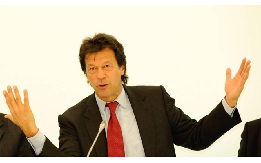 کتنے فیصد پاکستانی ماہرین حکومت کی کارکردگی سے مطمئن ہیں؟ تازہ سروے کے نتائج دیکھ کر وزیراعظم بھی حیران رہ جائیں گے