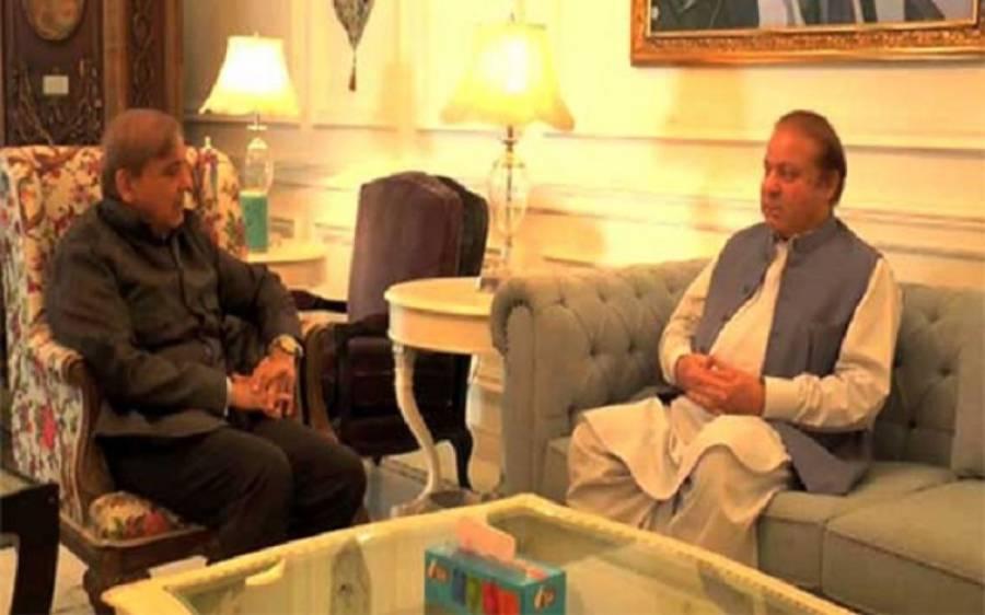سابق وزیراعظم نوازشریف منسٹر انکلیو پہنچ گئے، شہبازشریف سے ملاقات شروع