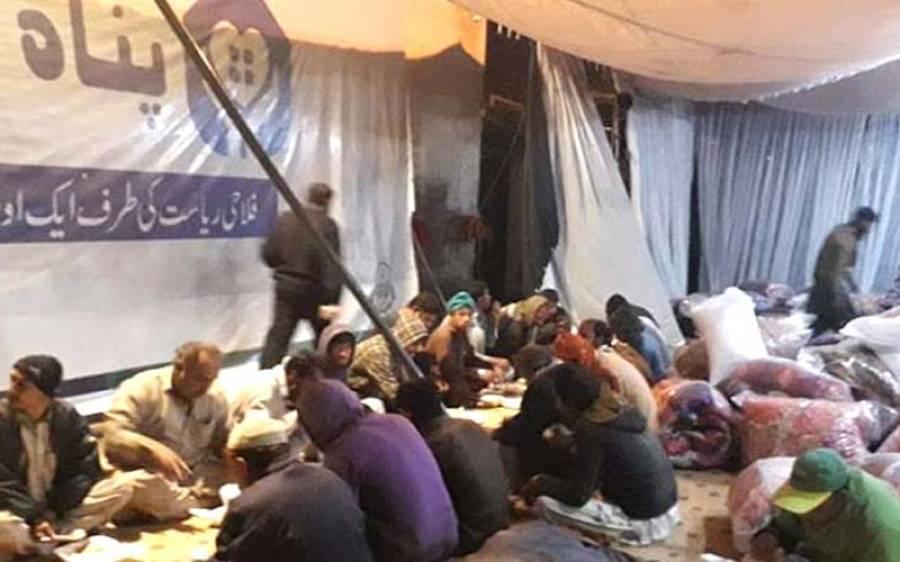 وزیراعظم کے حکم پر بنائے گئے عارضی شیلٹرہومز میں 138 افراد کا قیام لیکن کھانے میں کیا کچھ پیش کیاگیا؟ جان کر یقین کرنا مشکل