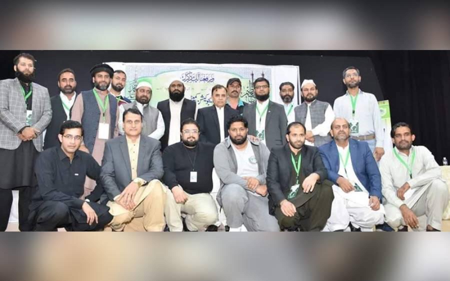 سيرت النبی ﷺ کانفرس زیر اہتمام اسلامک ايجوکيشن کميٹی کويت