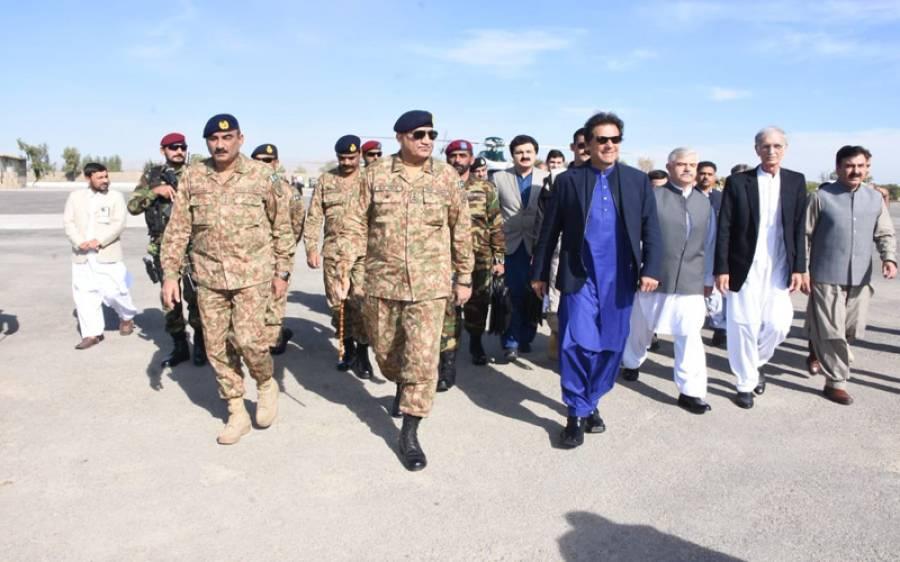 وزیراعظم عمران خان میرانشاہ پہنچ گئے،آرمی چیف بھی ہمراہ ہیں