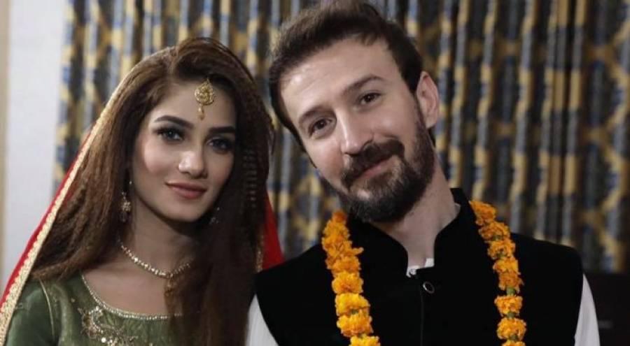 اور اب ترکی کے انتہائی معروف شخص نے پاکستان آ کر لاہور ی لڑکی سے منگنی کر لی