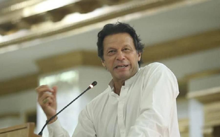حکومت کا 100 روزمکمل ہونے پر جناح کنونشن سنٹر میں تقریب کرانے کا فیصلہ ،وزیراعظم قوم کو اعتماد میں لیں گے