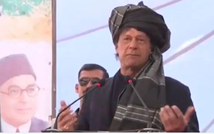 افغانستان سمیت ہر جگہ امن چاہتے ہیں ، پاکستان میں دوبارہ کسی کی جنگ نہیں لڑیں گے :وزیر اعظم عمران خان کا قبائلی جرگے سے خطاب