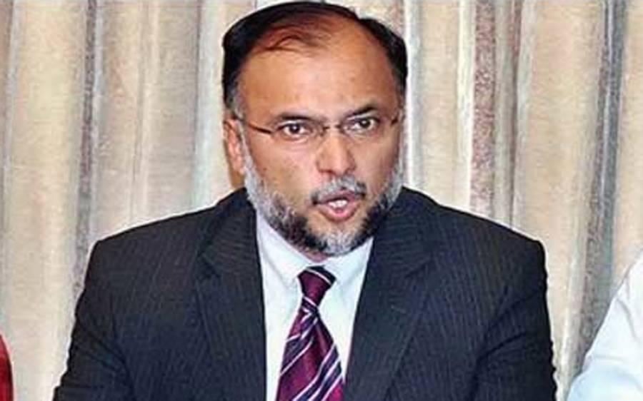 عمران خان نے کابینہ کے اجلاس بلا کر کوئی نئی بات نہیں کی :احسن اقبال