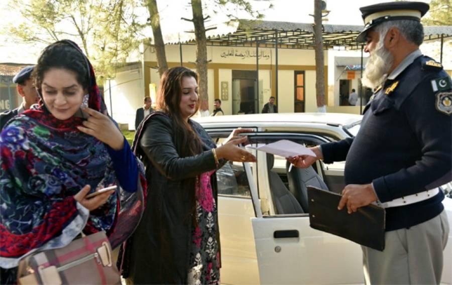 پاکستان کی پہلی خواجہ سراءجسے ڈرائیونگ لائسنس بھی مل گیا، یہ کون ہے اور کیا کرتی ہے؟ جان کر آپ بھی داد دینے پر مجبور ہو جائیں گے