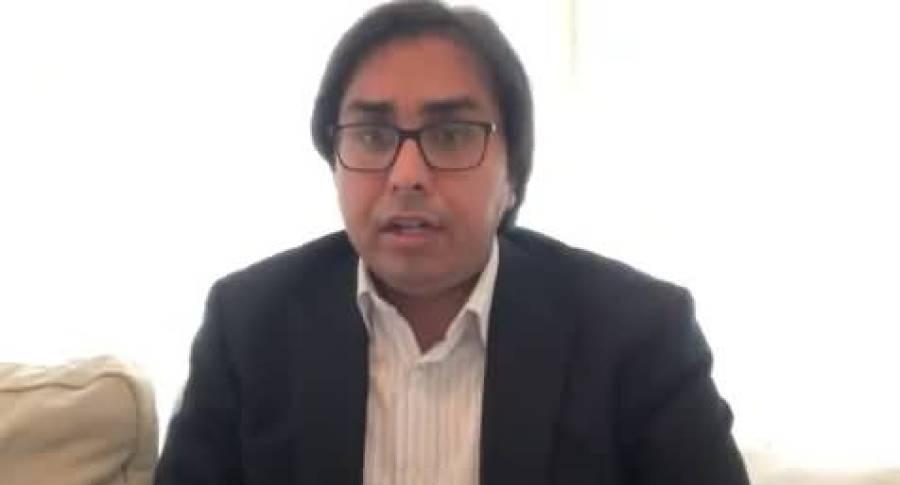 تحریک انصاف کا موقف واضح، جس کے خلاف ریفرنس آیا مستعفی ہوجائیگا :شہباز گل