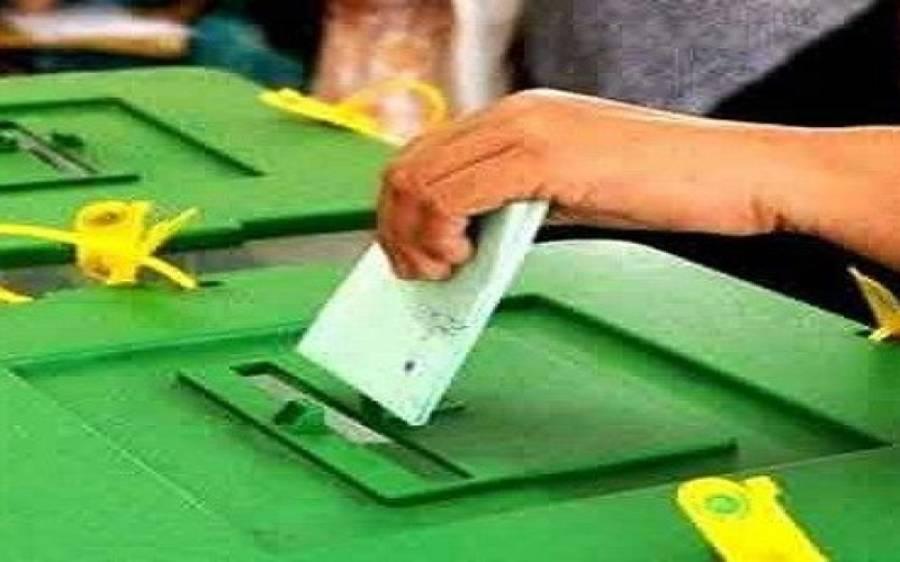 بلوچستان اسمبلی کے حلقے پی بی 47 میں ضمنی انتخاب کیلئے پولنگ