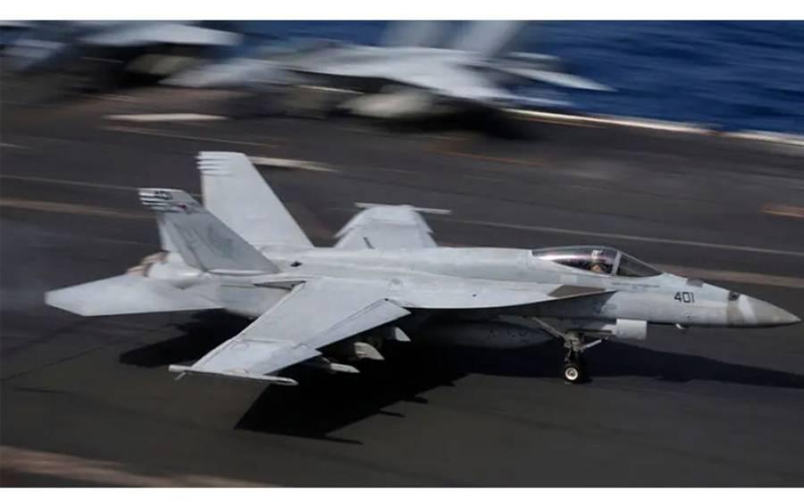 امریکہ کے دو طیارے جاپان کے سمندر میں گر کر تباہ ،دونوں میں مجموعی طور پر کتنے لوگ سوار تھے ؟ افسوسناک خبر آ گئی
