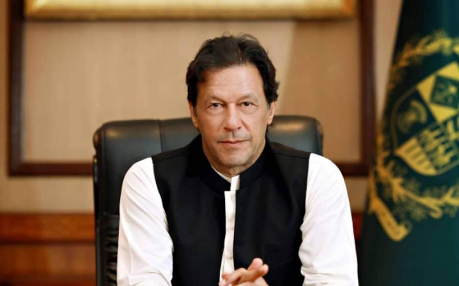 لاہور ہائیکورٹ ، عمران خان کی نا اہلی کیلئے دائر درخواست خارج