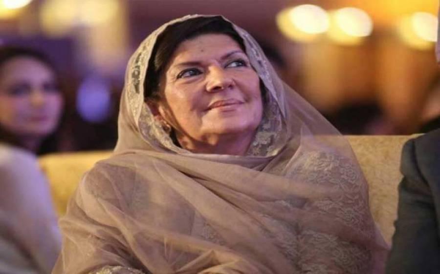 پاکستانیوں کے بیرون ملک اکاﺅنٹس ،پراپرٹیزکیس،سپریم کورٹ علیمہ خان کی جائیداد کی تفصیلات پیش نہ کرنے پر برہم،چیئرمین ایف بی آر کو توہین عدالت کا نوٹس جاری
