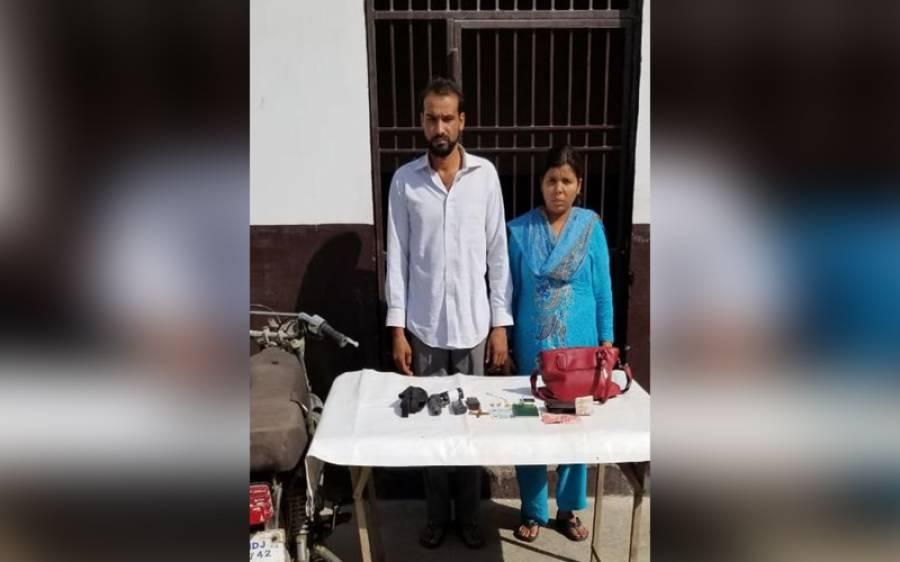 کراچی کی نرس بشریٰ اپنے خاوند 'چاند' سمیت پکڑی گئی اور پھر۔۔۔ پاکستانیوں کیلئے ناقابل یقین خبرآگئی